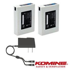 コミネ AK-331 3.7V 電熱ウォーマー用セット(AK-330、AK-337用) KOMINE 09-331 バッテリー・チャージャー 電池・充電器