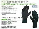 コミネ GK-755 Super Fit Neoprene Gloves スーパーフィットネオプレーングローブ KOMINE