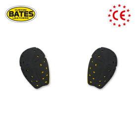 BATES BOP-CE13 ベイツ CE肩パッド エルボープロテクター バイク/プロテクター/CE規格/ソフト
