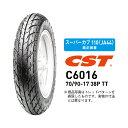 CSTタイヤ C6016 70/90-17 38P TT フロント チューブタイプ スーパーカブ110(JA44)純正装着