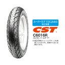 CSTタイヤ C6016R 80/90-17 50P TT リア チューブタイプ スーパーカブ110(JA44)純正装着