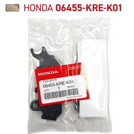 ホンダ純正 PCX 2018年式 フロントブレーキパッド 06455-KRE-K01 HONDA JF81 KF30
