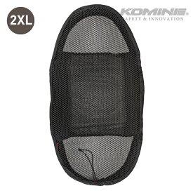 コミネ AK-352 2XLサイズ 3Dエアメッシュシートカバー KOMINE 09-352 バイク シートカバー 涼しい クッション