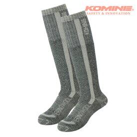 コミネ AK-358 メリノウールウォームソックス ロング KOMINE 09-358 秋冬 暖かい 靴下 バイクウェア