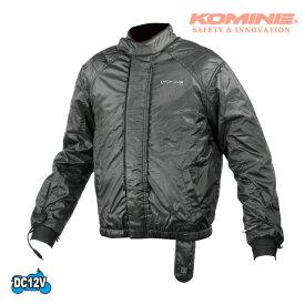 コミネ EK-112 12Vエレクトリックウォームシステムインナージャケット KOMINE 08-112 電熱 バイク 秋冬
