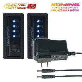 コミネ EK-207 7.4V 電熱グローブ用バッテリーセット KOMINE 08-207 エレクトリックヒート