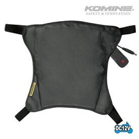 コミネ EK-305 12Vヒーティングシートパッド KOMINE 08-305 電熱 バイク シート 秋冬