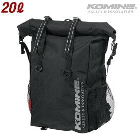 コミネ SA-208 Reflective BLACK ウォータープルーフライディングバッグ 20 KOMINE 09-208