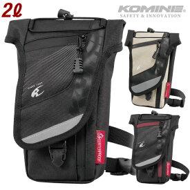 コミネ SA-245 ウォータープルーフベルトポーチ KOMINE 09-245 防水 バイク 雨の日 携帯 スマホ 財布 収納 2020年モデル