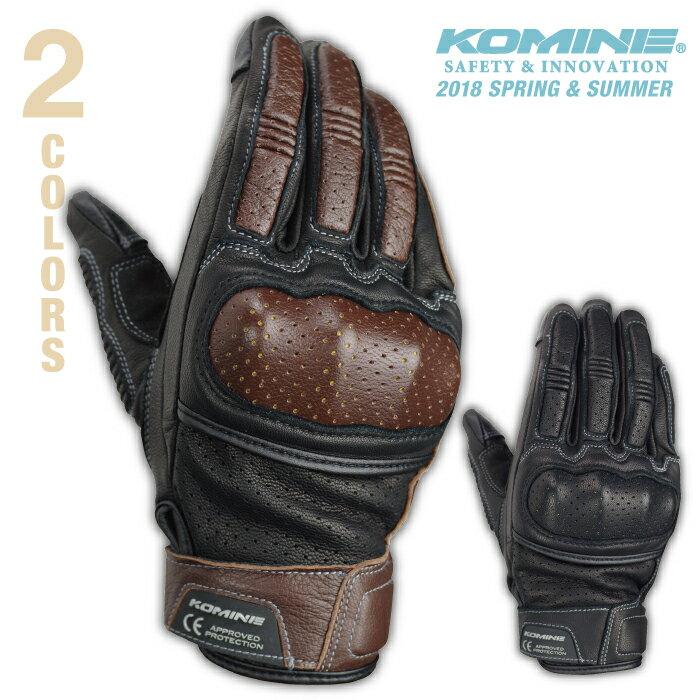 コミネ GK-217 CEプロテクトレザーグローブ 3シーズンバイクグローブ KOMINE 06-217 2018年モデル