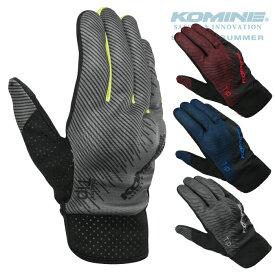 コミネ GK-233 プロテクトライディングメッシュグローブ KOMINE 06-233 涼しい スマホ操作 バイクグローブ 2019年春夏モデル