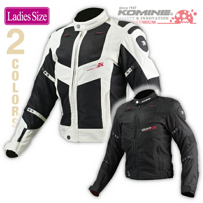 コミネ JJ-003 女性サイズ ツアラーメッシュジャケット 春夏バイクジャケット CE規格パッド付 2018年プレミアムモデル KOMINE 00-003