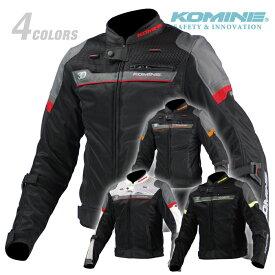 在庫処分 コミネ JK-093 エアストリームメッシュジャケット コルドバ KOMINE 07-093 春夏 バイク ジャケット 涼しい CE規格パッド付 タイプB