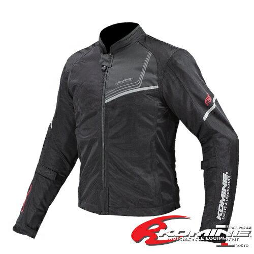 コミネ JK-117 BLACK/5XLB 大きいサイズ プロテクトフルメッシュジャケット-ジモン 2017春夏モデル KOMINE 07-117 バイク/ジャケット/メッシュ/スポーティー/メンズ/CE適合パット付