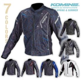 コミネ JK-128 プロテクトフルメッシュジャケット 春夏バイクジャケット CE規格パッド付 KOMINE 07-128 2018年モデル