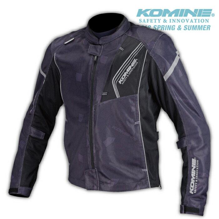 コミネ JK-128 BLACK/5XLB プロテクトフルメッシュジャケット 大きいサイズ 春夏バイクジャケット CE規格パッド付 KOMINE 07-128 2018年モデル
