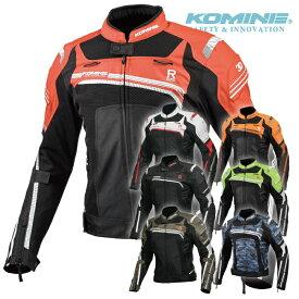 コミネ JK-130 Rスペックメッシュジャケット KOMINE 07-130 春夏 バイク ジャケット CE規格パッド付 レーシング スポーティ 涼しい 2019年モデル