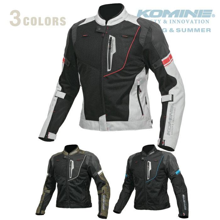 コミネ JK-131 リフレクトライディングメッシュジャケット KOMINE 07-131 春夏バイクジャケット CE規格パッド付 涼しい 2019年モデル