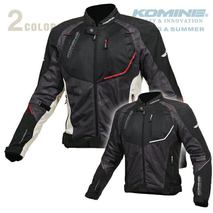 コミネ JK-139 ウォータープルーフハーフメッシュジャケット KOMINE 07-139 バイクジャケット 2019年春夏モデル CE規格パッド付 涼しい