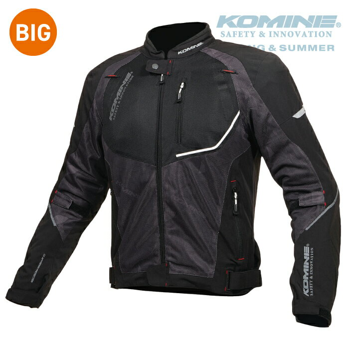 コミネ JK-139 大きなサイズ BLACK/5XLB ウォータープルーフハーフメッシュジャケット KOMINE 07-139 バイクジャケット 2019年春夏モデル