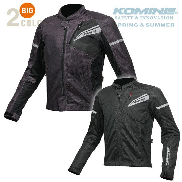 コミネ JK-140 大きなサイズ 5XLB・6XLB プロテクトフルメッシュジャケット KOMINE 07-140 バイクジャケット 2019年春夏モデル CE規格パッド付 涼しい