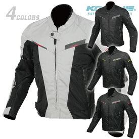 コミネ JK-141 プロテクトハーフメッシュジャケット 2020年新色追加 KOMINE 07-141 春夏 バイク ジャケット CE規格パッド付 涼しい