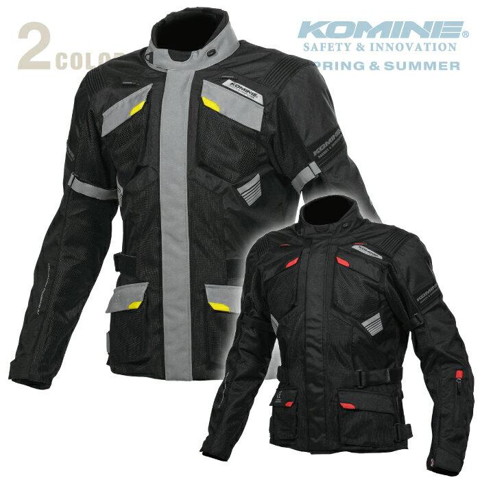 コミネ JK-142 プロテクトアドベンチャーメッシュジャケット KOMINE 07-142バイクジャケット 2019年春夏モデル CE規格パッド付 涼しい