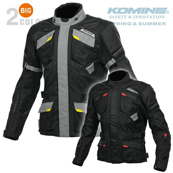 コミネ JK-142 大きなサイズ 5XLB プロテクトアドベンチャーメッシュジャケット KOMINE 07-142バイクジャケット 2019年春夏モデル