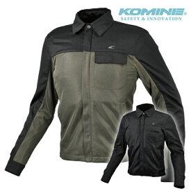 コミネ JK-155 プロテクトメッシュライダーシャツ KOMINE 07-155 バイク 2021年春夏モデル メンズ レディース CE規格パッド付 涼しい
