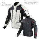 コミネ JK-574 フルイヤーツーリングジャケット-ラーマ2 04-574 KOMINE バイク ジャケット フルイヤー オールシーズン…