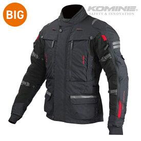 コミネ JK-574 BLACK 5XLB 大きなサイズ フルイヤーツーリングジャケット-ラーマ2 04-574 KOMINE バイク ジャケット フルイヤー 春夏秋冬 CE規格パッド付