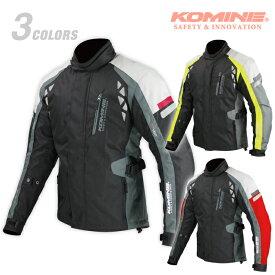 在庫処分 サイズ交換不可 JK-577 コミネ プロテクトウインタージャケット スキピオ KOMINE 07-577 バイク 秋 冬 CE規格パッド付 ツーリング