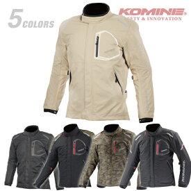 コミネ JK-586 コンフォートウィンタージャケット-フワ KOMINE 07-586 バイクジャケット 秋冬 CE規格パッド付 保温