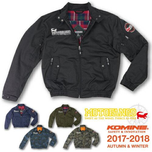 モトファンゴ JK-591 プロテクトスイングトップジャケット MOTOFANGO 07-591 春秋向けバイクジャケット コミネ2018秋冬モデル
