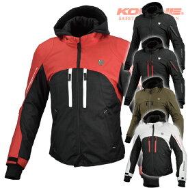 コミネ JK-608 ハイプロテクトウインターパーカ KOMINE 07-608 バイク ジャケット 防寒 CE規格パッド付 秋冬 2022年新色追加