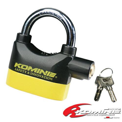 LK-120 アラームパッドロック KOMINE 09-120 Alarm Padlock