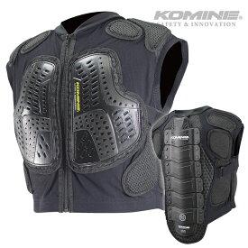 コミネ SK-696 CE ボディプロテクションインナーベスト SK-620後継 KOMINE 04-696 胸 背中 CE規格 男性 女性 メンズ レディース