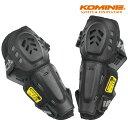 コミネ SK-818 CEレベル2プロエルボーガード KOMINE 04-818 CE認証 バイク 肘 プロテクター