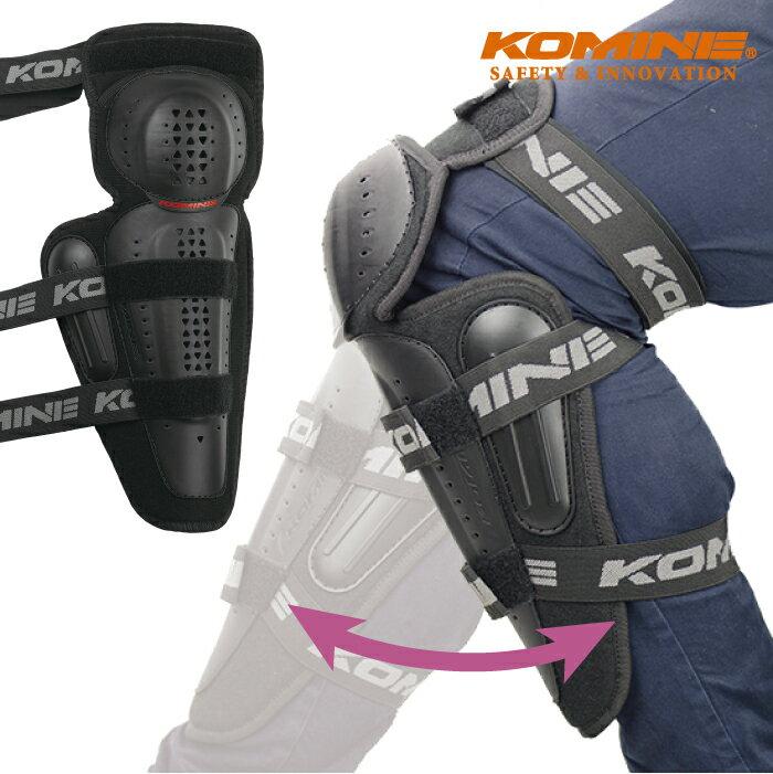 コミネ SK-819 CEレベル2トリプルニーガード KOMINE 04-819 CE認証 バイク 膝 プロテクター