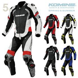 コミネ S-52 レーシングレザースーツ KOMINE 02-052 バイク レース 2019年モデル
