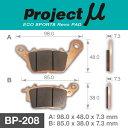 BP-208 エコスポーツレボブレーキパッド プロジェクトミュー ヤマハ エヌマックス YAMAHA NMAX GPD125-A