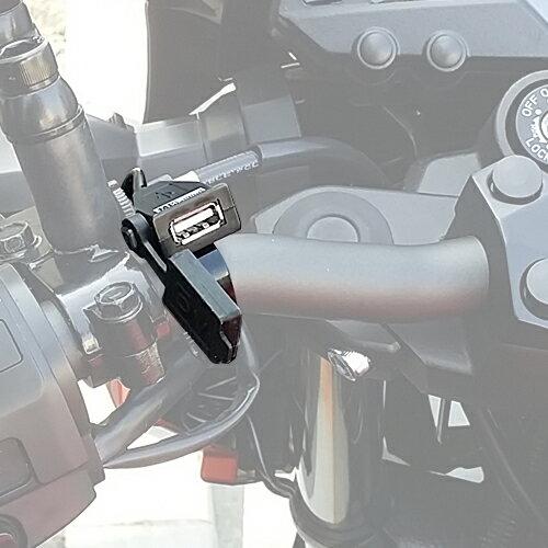 MCシグナル NS-004 DCステーション2 2A USBソケット(1口) 生活防水 電源アダプター