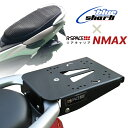 【セット割引】ヤマハ NMAX用 R-SPACEリアキャリア(旧RZON)+bluesharkクールメッシュシートカバー