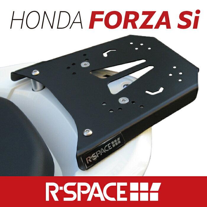 R-SPACE リアキャリア ホンダ フォルツァSi用 最大積載量15kg 各社トップケース対応 ジビ シャッド クーケース カッパ