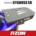 RZON ヤマハ シグナスX SR用 リアキャリア(シグナスX SR FIバージョン 2016、2017年モデル用)