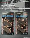 BP-175エコスポーツレボパッドプロジェクトミュー08-13BMWF650GS/13BMWF700GS/07DUCATI999S