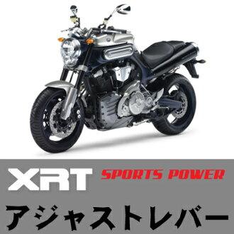 XRT★雅马哈MT-01制动杠杆+kuratchirebasettoajasutoshotoreba
