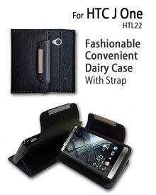 HTC J One HTL22 カバー レザー手帳カバー DandyHTCJ HTCJOne エイチティーシー スマホ カバー スマホカバー au スマートフォン エーユー KDDI スマフォケース 革 手帳型