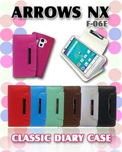 ARROWS NX F-06E ケース アローズ f06e 手帳型スマホケース 全機種対応 可愛い 携帯ケース 手帳型 ブランド スマホスタンド かわいい おりたたみ メール便 送料無料・送料込み simフリー スマホ パ