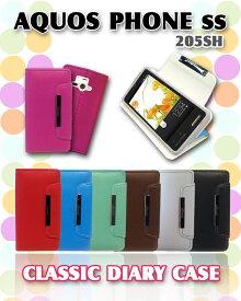 AQUOS PHONE ss 205SH es WX04SH カバー パステル手帳カバー classicアクオスフォン アクオスフォンss アクオス スマホ カバー スマホカバー スマートフォン emobile イーモバイル softbank ソフトバンク レザー 革